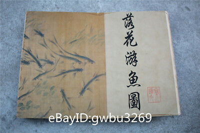 Collection Chinese painting  Hard skin old book - You Fish chart  Map