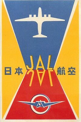 JAPAN AIRLINES / JAL - Colorful ART DECO Luggage Label, circa 1955