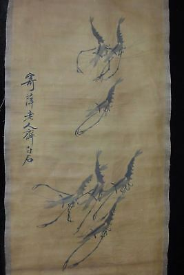 "Very Rare Large Old Chinese Scroll Hand Painting Vivid Shrimps ""QiBaiShi"" Mark"