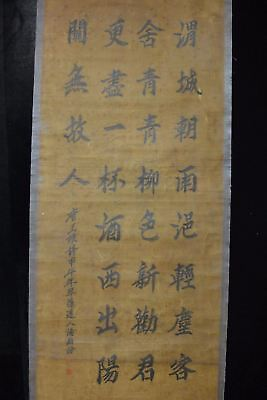 "Very Large Old Chinese Scroll Handwriting Calligraphy ""TangYiFen"" Marks"