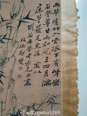 Rare Chinese old paper painting painting Bamboo landscape