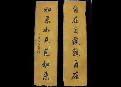 "A Pair of Old Long Chinese Calligraphy Handwriting Couplets ""LuoPin"" Marks"