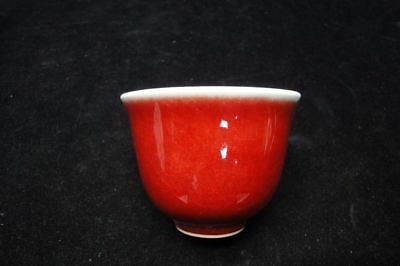 Very Fine Old Chinese Red Glaze Porcelain Tea Cup Blue Circles Mark