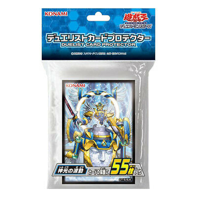 Yugioh Japanese Official Card Sleeves Protector Surge of Divine Light 55ct