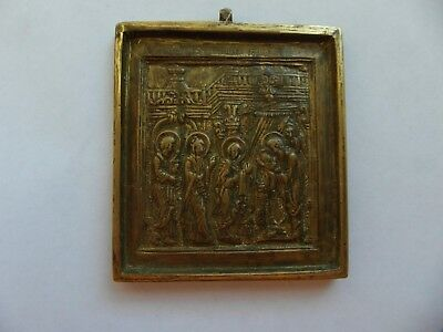 Russian Orthodox Icon Bronze Candlemas Of The Lord Xix C