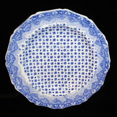DIMITY Dimmock Childs Blue Pearlware Plate Staffordshire 1840 Transferware