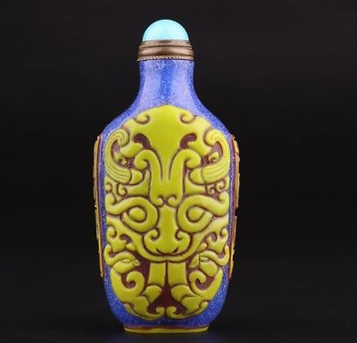 Precious Coloured Glaze Snuff Bottle Hand-Carved Sacred Mascot Gift Pattern