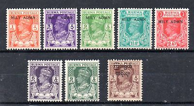 small collection 8 mint GVI stamps from burma