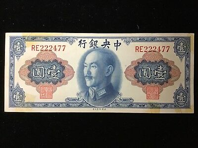 1945 China One Yuan Banknote The Central Bank Of China P750