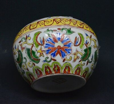 Antique Chinese Porcelain Lidded Jar ~4 inches wide and 3 inches tall ~ Marked🐘
