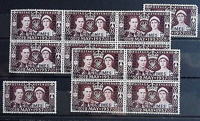 Morocco  Agencies Stamps. Blocks 6-4 - 1-1 Geo Vi..coronation Mint/never  Hinged