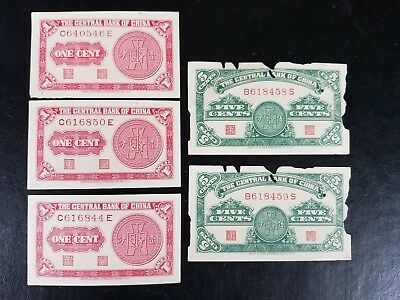 1939 Central Bank of China, One-cent and Five-cent Banknotes