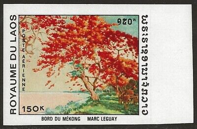 Laos 1970 Airmail Marc Leguay Painting 150k IMPERF #C74 VF-NH