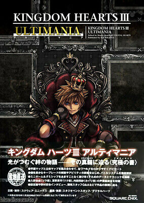 DHL) Kingdom Hearts III 3 ULTIMANIA Complete Game Capture Art Book | Square Enix