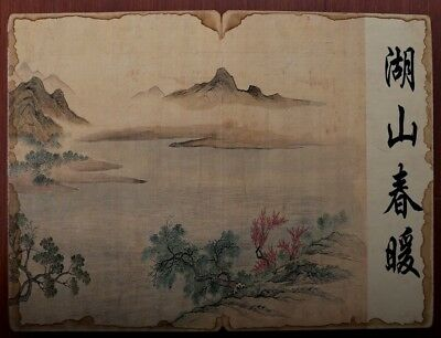 Exquisite Rare Old Chinese Hand Painting Landscape Book Marked YunShouPing KK187