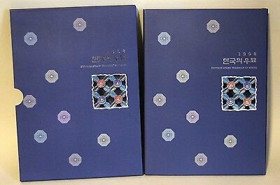 Korea Briefmarken - Postage Stamps Yearbook 1998 Korea