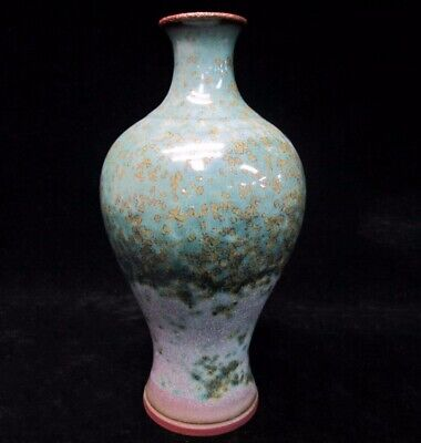Very Rare Old Chinese Green and Red Glazes Porcelain Bottle Vase