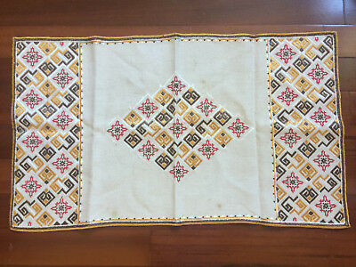 """Vintage Tapestry Hand-embroidered Bulgarian Gold Metallic Thread 29""""x17"""""""