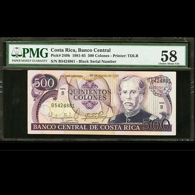 Costa Rica 500 Colones BCCR 1985 Series B PMG 58 Choice About UNC P-249b