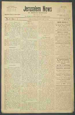 JERUSALEM NEWS Rare 1920 Newspaper –CONQUEST OF PALESTINE Scot Troops ARCHEOLOGY
