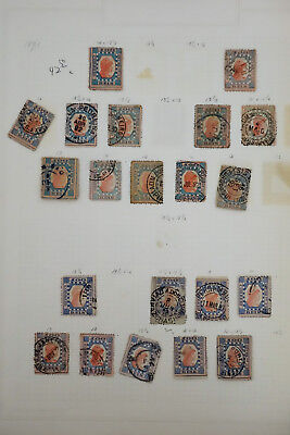 Brazil Classic 1800's Stamp Collection