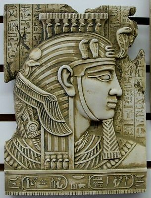 Ancient Egyptian Fragment of King Tut wall plaque