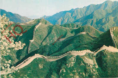 Picture Postcard: Great Wall Of China, Eastern Great Wall