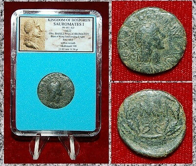 Ancient Coin BOSPORUS KINGDOM SAUROMATES I King On Obverse Wreath On Reverse
