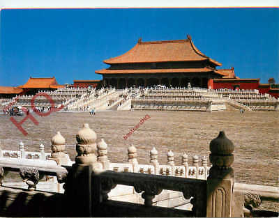 Picture Postcard, Beijing, The Palace Museum, Taihe Palace