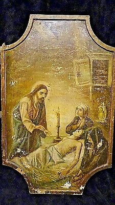 Old Master Holy Icon painting on Board of Christ healing sick 17th 18 Century