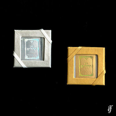 ~ JUDAICA PSALMS / TEHILIM /REAL HOLY BOOK MINIATURE GOLD & SILVER SET/ 117a