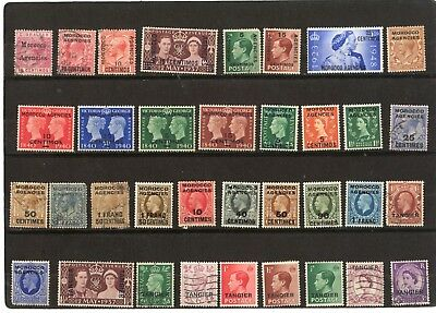Morocco Agencies Tangier 35 Old And New Stamps, Used And Mh