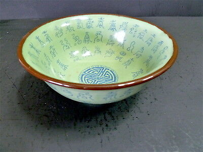 Bol coupe Céladon  PORCELAINE CHINE CHINESE CHINOIS CHINA 中国