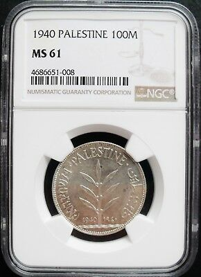 1940 Palestine 100 Mils, NGC MS 61 , nice silver coin