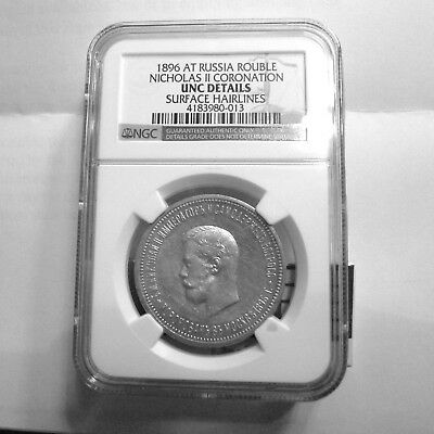 Russia Silver Ruble Coronation 1896 NGC UN Details