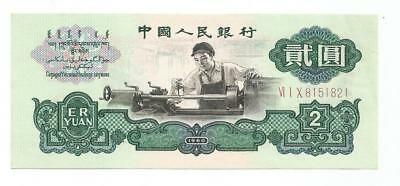 CHINA / PEOPLE'S REPUBLIC  P-875a, 1960 2 Yuan UNCIRCULATED 4 Stars