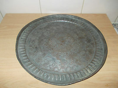 ISLAMIC/MIDDLE EASTERN PLATE 17th century?