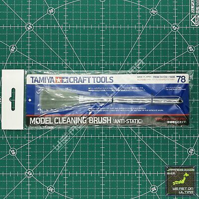 Tamiya Craft Tools 74078 Model Cleaning Brush (Anti-Static) F/S FROM JAPAN