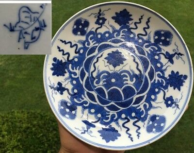 Antique Japanese Or Chinese Porcelain Plate Dish Cobalt Blue Rare Unusual Mark