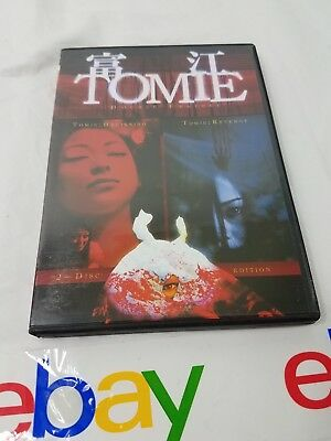 Tomie Double Feature Tomie Beginning Tomie Revenge 2 DVD Box Set