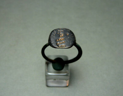 Ancient Bronze Ring Christian Image Of Snake & Cross Byzantine, 400-600 Ad