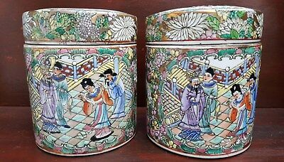 Chinese antique pair of Famille Rose porcelain Jars marked to base