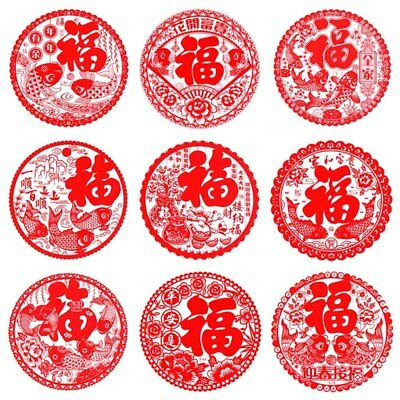 Chinese New Year Fu Static Cling Window Film Paper-cuts Year of Pig 2019 Decor