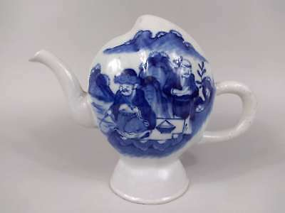 Antique Qing dynasty Chinese blue white porcelain puzzle teapot marked