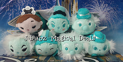NWT Disney Parks Exclusive Haunted Mansion Tsum Tsum COMPLETE Set of 7