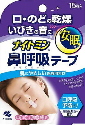 KOBAYASHI Night Sleep Nasal Respiration Tape 15 Sheets Made in Japan