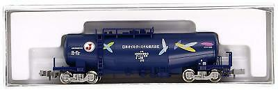 Kato 8037-4 Freight Car TAKI 1000 Japan Oil Talminar (w/Yabane Mark) (N scale)