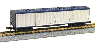 Kato 8005 JNR Freight Car Type SUNI 40 (N scale)