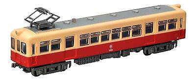Tomytec 268314 Tomii Railway 17m Class Large Train A (N scale)