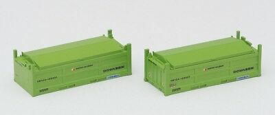 Tomix 3162 Type UM12A-105000 20' Containers DOWA (2 pieces) (N scale)